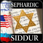 Sephardic Siddur App